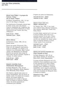Canalblog_Cin_ma_R_tro_1997_01_10