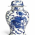 A blue and white jar and cover, Kangxi period (1662-1722