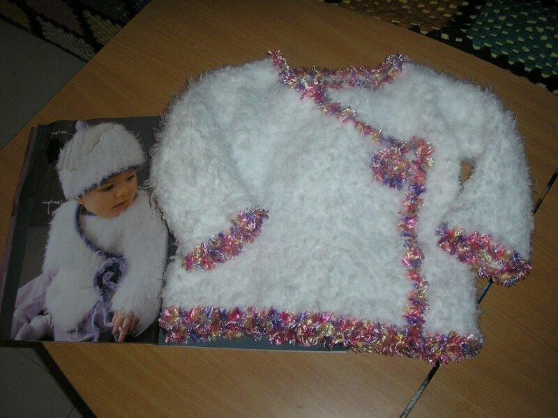 Cache-coeur 24 mois en Neige