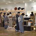 買い物、kaimono, les courses