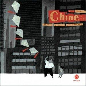 carnets-de-chine-300x300