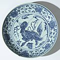 Plat à décor de qilin, Chine, dynastie des Ming, période Hongzhi-Zhengde (1488-1521)