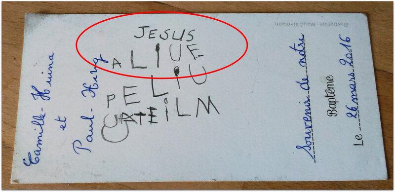église ecriture paul