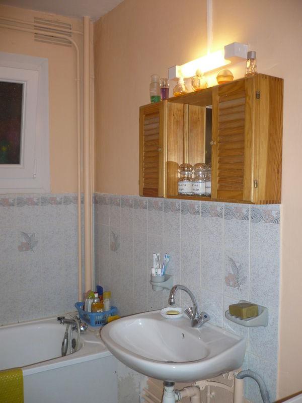 grille 23 objets salle de bain les petites croix de. Black Bedroom Furniture Sets. Home Design Ideas