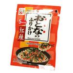 salmon_furikake
