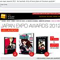 La fnac surfe sur la vague japan expo pour promouvoir ses mangas et sa livraison gratuite