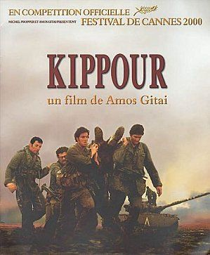 Kippour_Amos_Gitai
