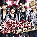 [drama review] ikemen desu ne (japanese version of you're beautiful)