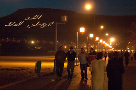 agadir_01
