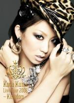 KodaKumi-LiveTour2008