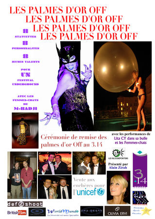 Affiche_des_palmes_d_or_Off