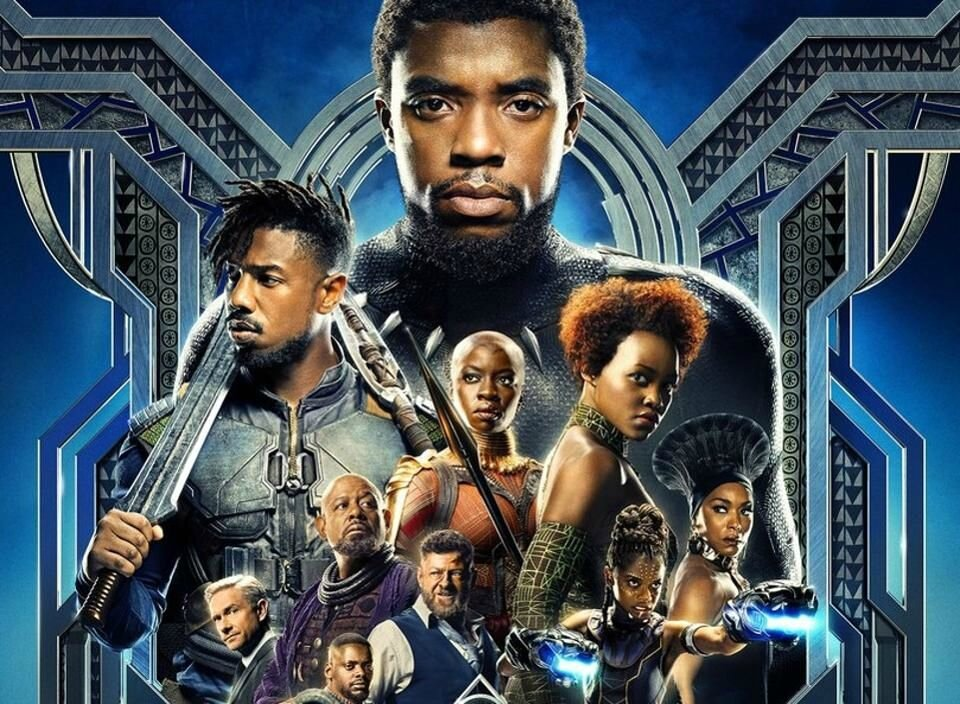 Black Panther, Shakespeare in Africa