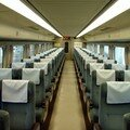 Shinkansen 100