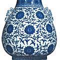 Blue and white handled vase, seal mark and period of Qianlong Sotheby's New York, 19th September 2002, lot 148