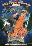 new_movie_naruto