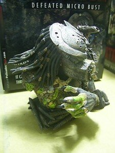 Predator_Defeated_micro_bust1