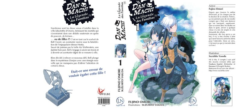 danmachi_cover_vol1