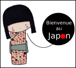 w_bienvenue_au_japon