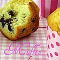 Muffin aux cranberries