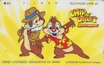 Télécarte Ecureuil Japon Chip & Dale