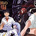[anime news] un film animation pour to aru majutsu no index