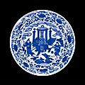 A blue and white saucer dish, Mark and period of Wanli (1573-1620)