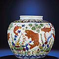 An important and rare large wucai fish jar, Jiajing six-character mark and of the period (1522-1566)