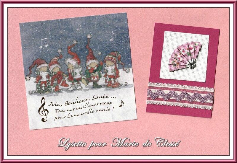 Échange ATC (Décembre) Chez Corinne (Évantail) Lysette pour Marie de Clessé 2