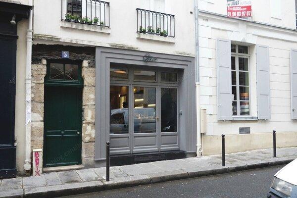 CLOVER Paris LE MIAM MIAM BLOG facade 001