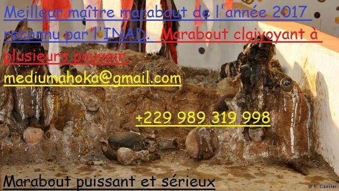 LE SEUL MEILLEUR MAÎTRE MARABOUT VOYANT SÉRIEUX DE L'ANNÉE 2017