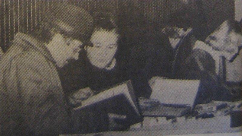 Foire aux livres 1981 ER 24 Oct Visiteurs IMG_16499