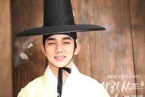 Yu SeungHo_ Jade Emperor1