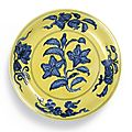 An exceptional yellow-ground blue and white 'gardenia' dish, mark and period of hongzhi (1488-1505)