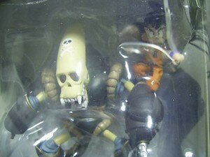 DB_Museum_Goku_robot1