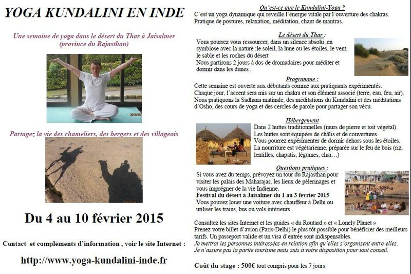 Stage Yoga en Inde