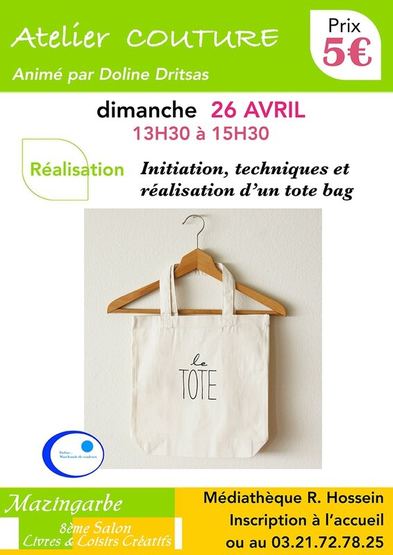 light2015AFFICHEMAZINGARDE DOLINE 2