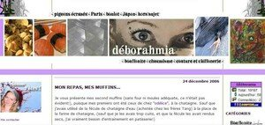 d_boramia