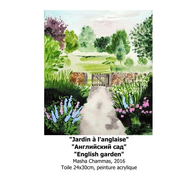 fctralala english garden