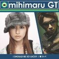 mihimaru gt - I should be so lucky