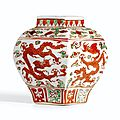 A red and green enamelled dragon jar. mark and period of jiajing