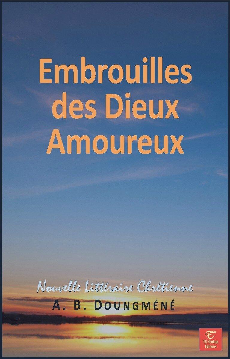 embrouilles-des-dieux-ebook-cover