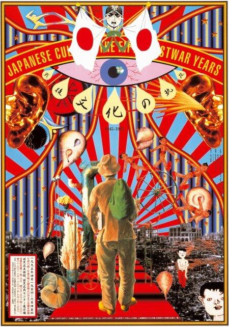 tandanori-yokoo_-Posters-Graphic-Design_-DO-001