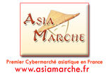 http://www.asiamarche.fr/