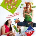 axe 2 ok price