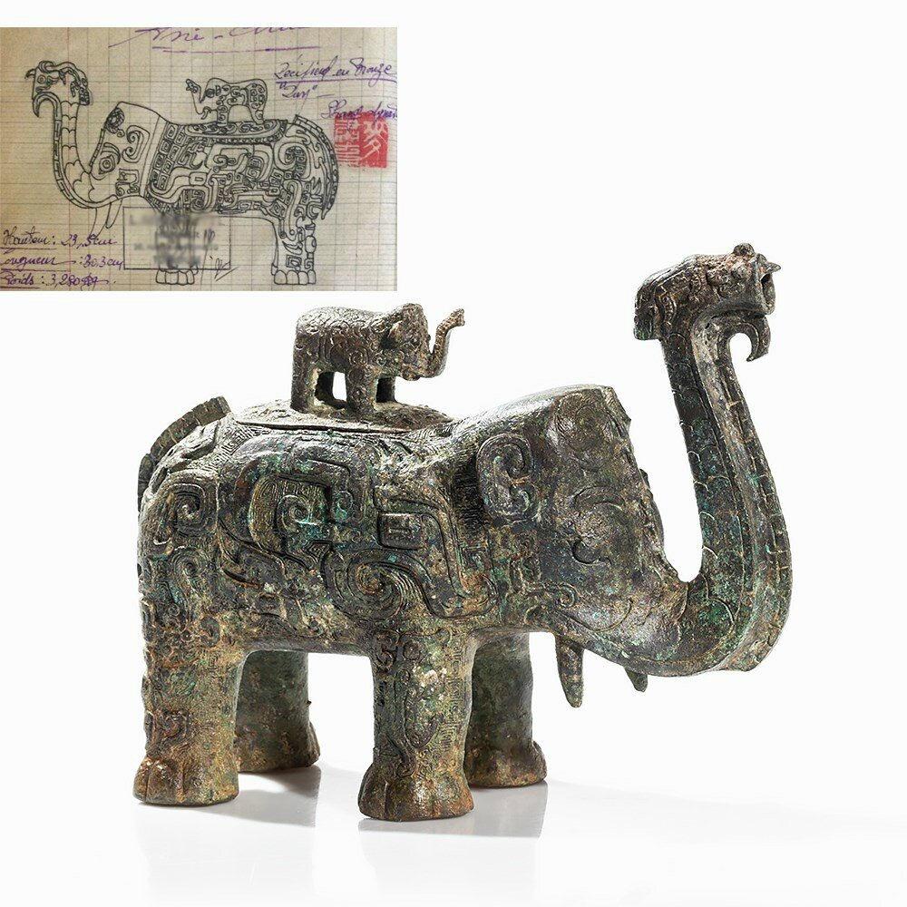Bronze Elephant-shaped, zun, Shang Dynasty (1766-1028 BC)