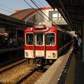 近鉄6200系(6207F) Kawachi-Matsubara station.