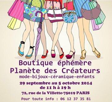 flyer boutique éphémère Planète des Créateurs-sept2014