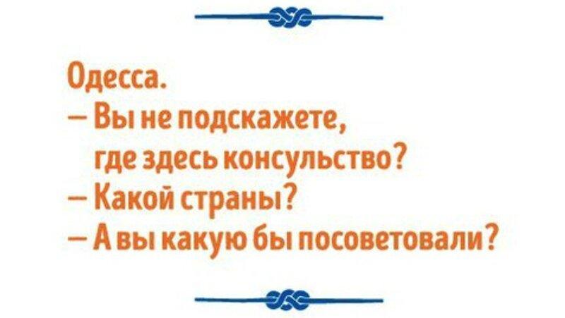 Odessa9