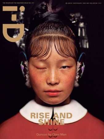 i-D-Magazine-Covers-Chen-Man-2-600x799
