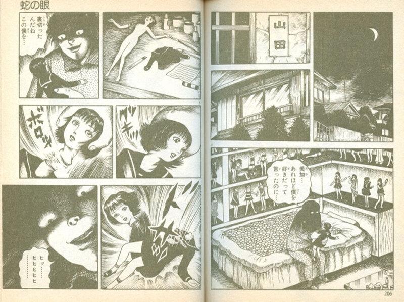 Canalblog Manga Hideshi Hino012